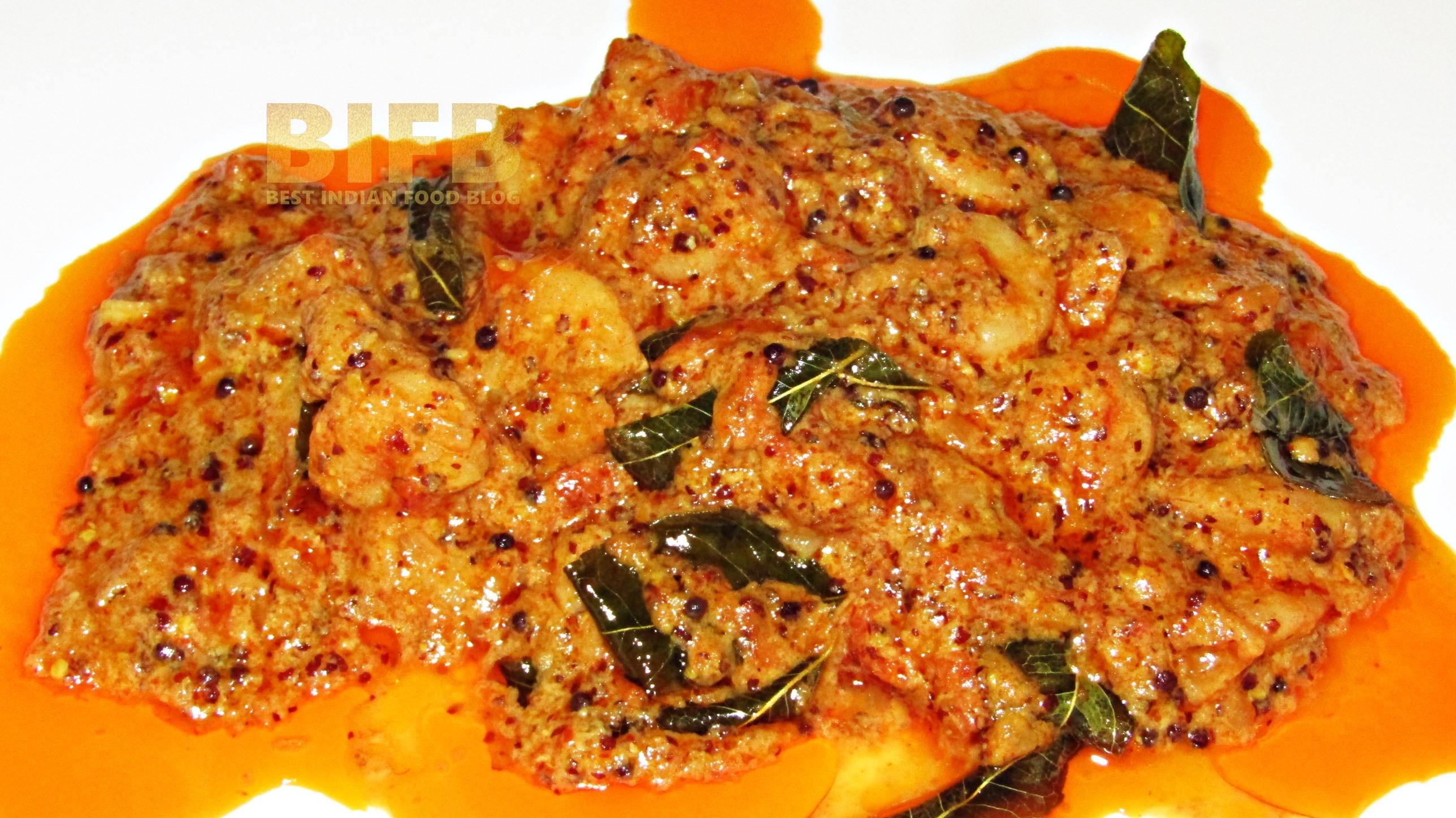 Kadugu Yerra from Puducherry, India | Best Indian Food Blog