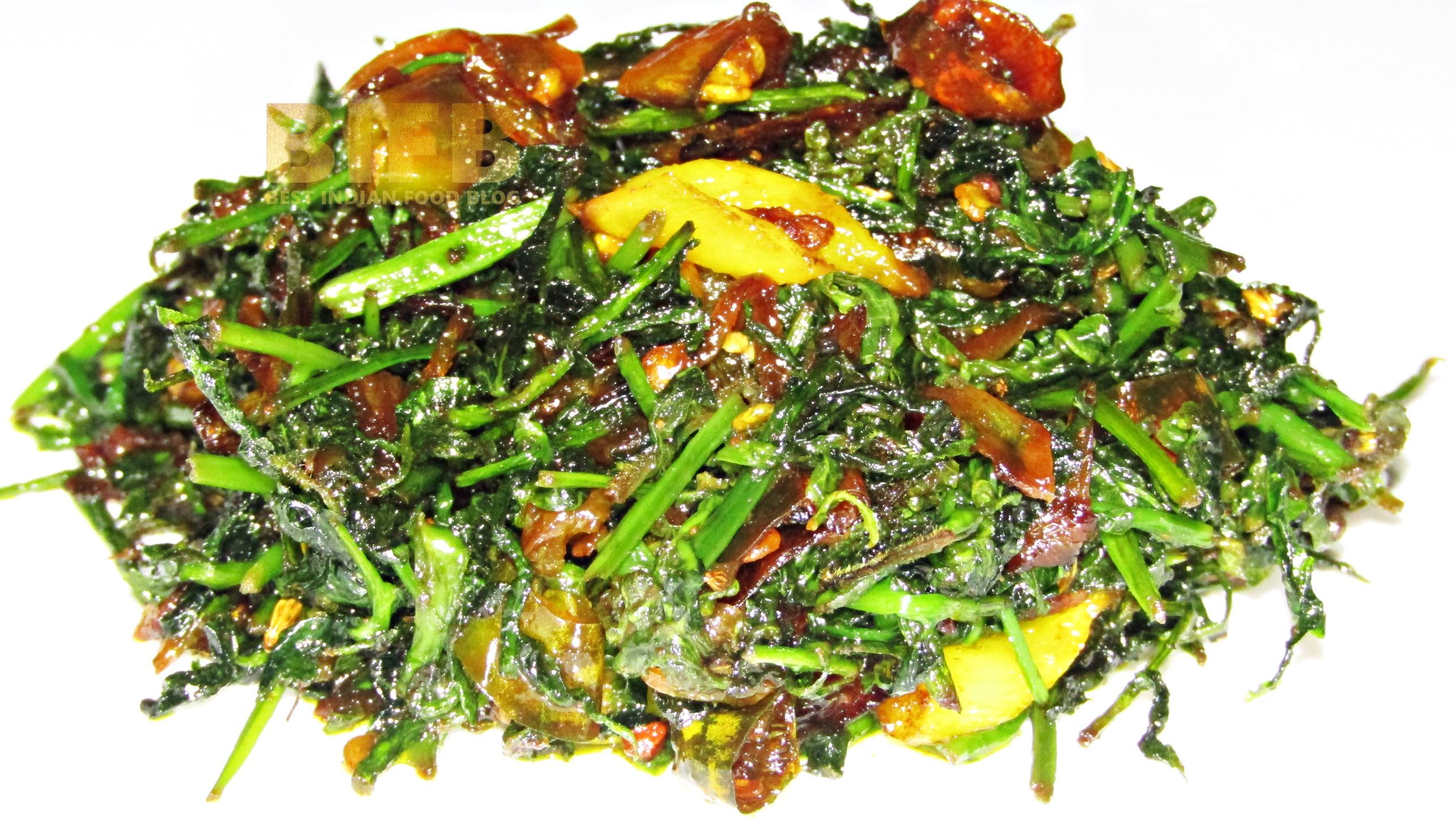 Dhekia Haak Bhaji from Assam, India   Best Indian Food Blog   Fiddlehead Greens recipe
